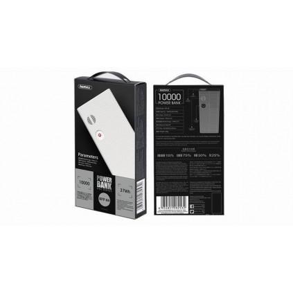 خرید مناسب پاوربانک پاوربانک ریمکس RPP-88