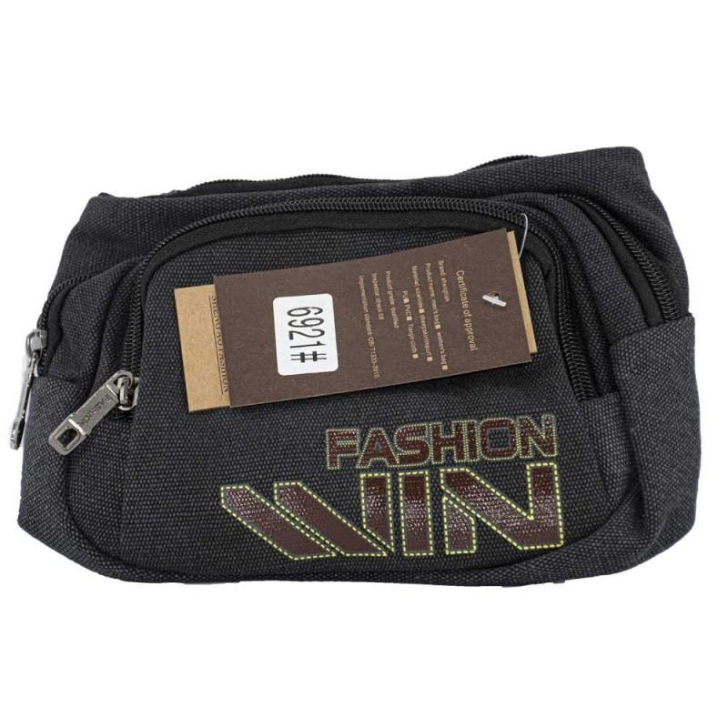 کیف کمری Fashion مدل 6921