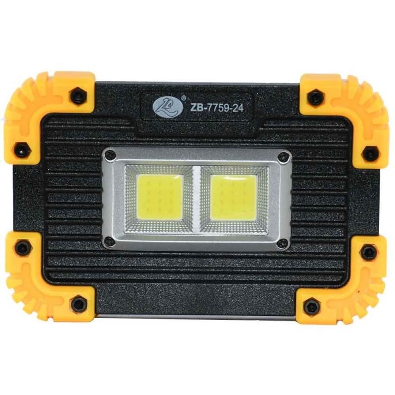 پروژکتور مستطیلی LED مدل ZB-7759-24