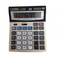 قیمت ماشین حساب CJTJJZEN مدل CT-8800