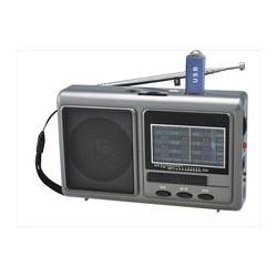 رادیو ایپی مدل FP-1780U
