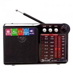 قیمت رادیو گولون مدل RX-154BT