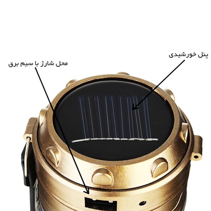 لامپ شارژی خورشیدی کشویی زومدار YT-3588
